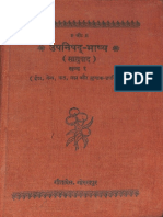 Upanishad Bhashya of Shankar on Isha Ken Kath Prashna Mundaka Vol I - Gita Press Gorakhpur_Part1.pdf