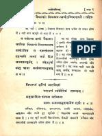 Upanishad Bhashya of Shankar on Isha Ken Kath Prashna Mundaka Vol I - Gita Press Gorakhpur_Part2.pdf