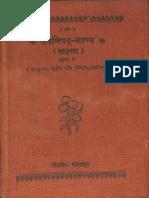 Upanishad Bhashya of Shankar on Mandukya Aitreya Taititriya Upanishad Vol II  - Gita Press Gorakhpur_Part1.pdf