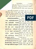Upanishad Bhashya of Shankar on Mandukya Aitreya Taititriya Upanishad Vol II  - Gita Press Gorakhpur_Part2.pdf