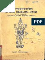 SRI VISHNU SAHASRANAMA STOTRAM.pdf