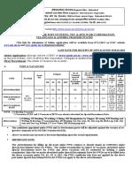 Notification ESIC Hyderabad Stenographer UDC MTS Posts