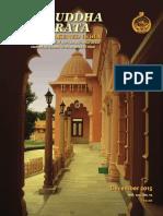 Prabuddha Bharata December 2015