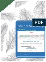 SMLEQBank 7th -27-12-15.pdf