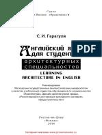 26480.pdf