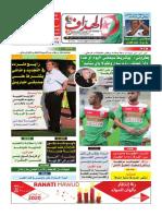 3380-fd0e9.pdf