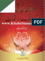 دعاؤں کی قبولیت کے سنہرے واقعات.pdf