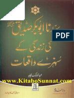 سیدنا ابوبکر صدیق رضی اللہ عنہ کی زندگی کے سنہرے واقعات.pdf