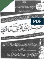 HazratLahoriFitnonKayTaaqubMaynByShaykhQaziMazharHusainr.a.pdf