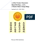 Doctrine of the Twenty Characters by Ruan Hu Peng 阮護憉 (disciple of Master Hsiao Chang Ming) Translated by Dr. CHIU PING