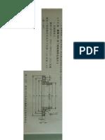 DIN 2531法兰标准 FLANGE
