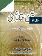 Sharah Aqaid e Nasafi by Abul Ata Ghulam Hussain Asim Matureedi