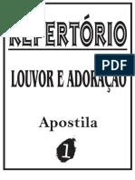 Louvor - Apostila 1