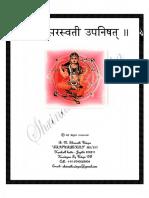 Saraswathi Upanishad
