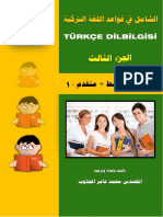 كتاب قواعد اللغة التركية