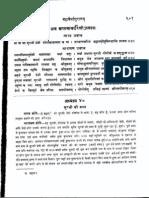 brahmavaivartapurana06