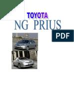 ΕΞΩΦΥΛΛΟ  NG PRIUS.doc