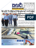 Myanma Alinn Daily_ 2 January 2016 Newpapers.pdf