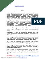 Mangalath-Ammaveedu-Part-1.pdf