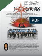 Σύνδεσμος 68 - Τεύχος 81 - ΣΣΕ 68