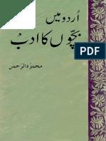 BACHO KA ADAB FINAL.pdf