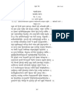 rk_ved_ashtaka_5