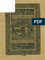Deewan e Ghalib-May 1911-Lucknow