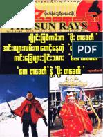 The Sun Rays Vol 1 No 80.pdf