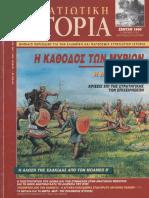 SI 46.pdf