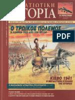 SI 49.pdf