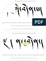 Tibetan DRUTSHA Script Tattoo Design Images by Tibetalia DruCha Tibetan Tattoos by Mike Karma 4eBay Nang Bden