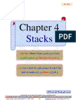 Data Solutions Stack