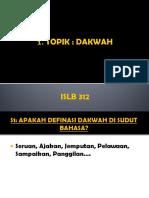 Ch1 - Dakwah
