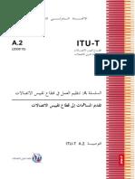 T-REC-A.2-200810-S!!PDF-A.pdf