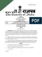 GSR 1011(E) Draft Gazette Regarding Revision in Fees