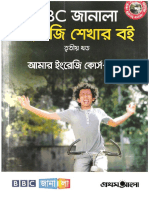 Rapidex English Speaking Marathi Book Pdf