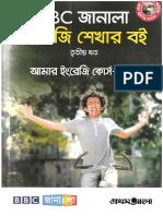 BBC Janala English Learning Book-3