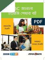 BBC Janala English Learning Book-1