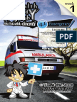EBOOK HSC 4.1 W1