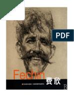 Master's Drawing  Fechin.pdf
