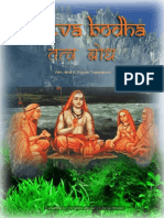 Tattvabodha - English & Hindi