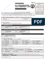 Ntdcl Form