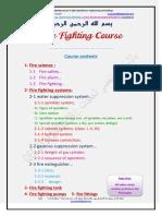 Fie Fighting Design