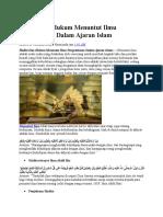 Hadist Dan Hukum Menuntut Ilmu Pengetahuan Dalam Ajaran Islam