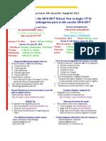 registration flyer - all grs