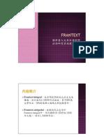 03_f_Frantext