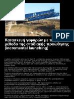 Incremental_Launching_of_Bridges.ppt