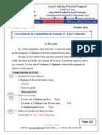 Corrigé Examen N01 Français 4AP 2014