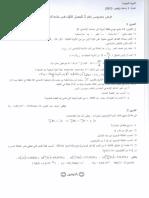 Dev214Ter_AHouria