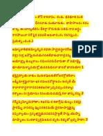 Mayura (Surya)Satakam